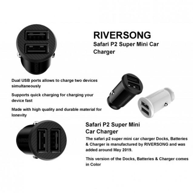Riversong Car Charger Safari