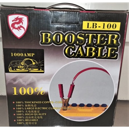 Bosster Cables Batteries  Cable