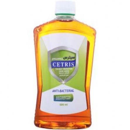 Cetris offer 3 pieces