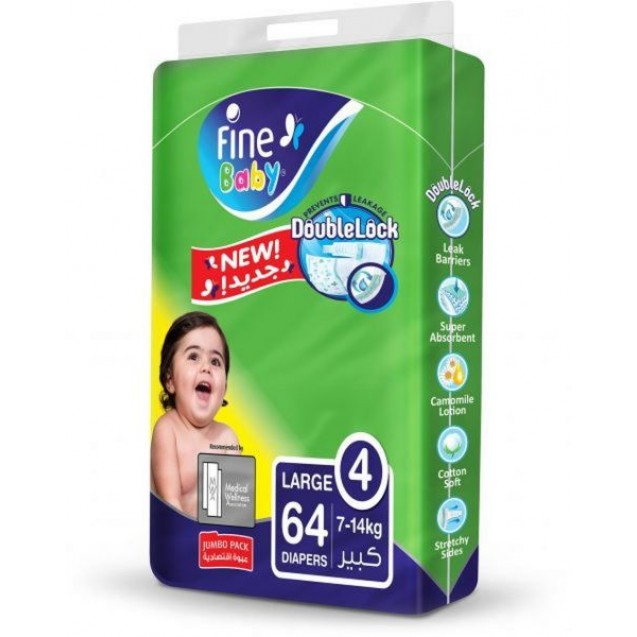 Fine Baby Diapers, Size 4, Large 7-14kg, 64 Diaper Count